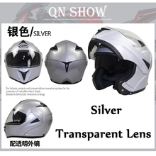 New Arrivals Best Sales Safe Flip Up Motorcycle Helmet With Inner Sun Visor Everybody Affordable SIZE M LXL XXLTransparent lens(China (Mainland))