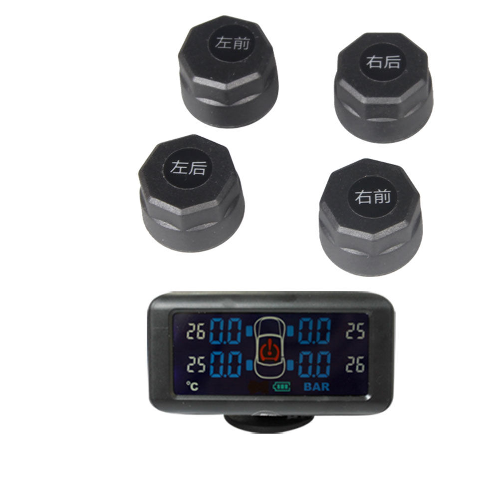 Wireless Car Chargeable TPMS Kits Display Monitor with 4 External Sensors Transmitters Pressure Temperature Bar Psi(China (Mainland))