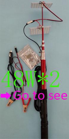 48w 2 LED fishing rod lihts
