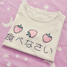 Japanese Delicious Egg Strawberry Printed Kawaii T-shirt Peplum Tops Short-sleeve Cotton T-shirt Woman Clothes Tops Tee(China (Mainland))