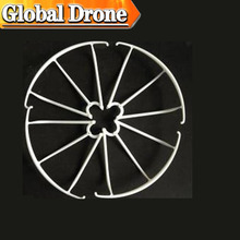 5set=20pcs/lot syma drone remote control helicopter quadcopter parts original spare X5C-03 blade protecting frame free shipping