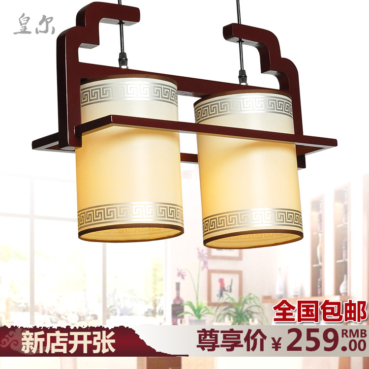 2016 New Suspension Luminaire Luminaire Pendant Lights Wood Pendant Light Restaurant Lamp Bar Modern Faux Wooden Lighting 6600