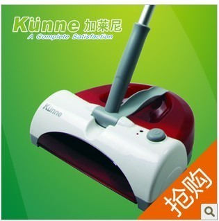 Rv-194c5r electric sweeper automatic robot automatic vacuum cleaner cleaning machine