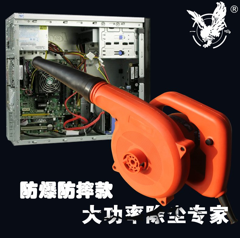 Hair dryer blower computer vacuum cleaner dust home computer repair Internet cafes(China (Mainland))