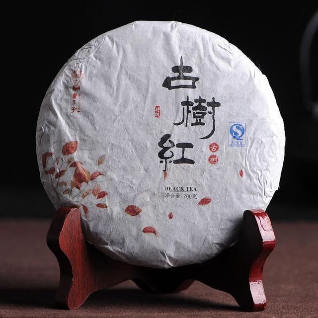 [GRANDNESS] Old Tree Red * 2015 yr Yunnan Dian Hong Black Tea dianhong compressed tea cake black tea 200g Premium Dian Hong Cake<br><br>Aliexpress