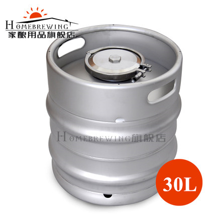 Hot Sales! 30L 316 Stainless Steel Fermenters Liquor Fermented Wine Fermented Beer Fermenters Home Brew Wine Making Tools Barrel(China (Mainland))