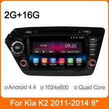Android 4.4.4 For KIA RIO K2 2011 2012 2013 Car DVD Player GPS Navigation Radio RDS Audio Stereo Bluetooth Support OBDll 3G