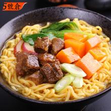 120g * 5 Korean Nong Xin Xin Ramen Curry beef flavor instant noodles(China (Mainland))