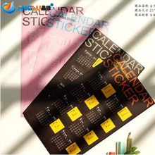 1 Pc / Pack Creative Desktop Mini Small And Pure And Fresh Desk Calendar Stickers  Free Shipping