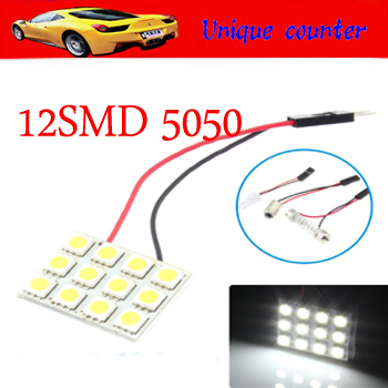 Car Interior Roof Reading White 12 SMD 5050 LED Panel Festoon Light Lamp T10 Dome BA9S Adapter 12V