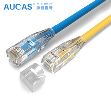 AUCAS 1PC 0.5M-5M  CAT6 UTP Patch Cable Ethernet Cable CAT6 500MHz network cable Free Shipping
