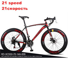EUROBIKE 21/27 speed 700C road racing bike carbon steel frame mountain road bicicleta compete bicycle(China (Mainland))