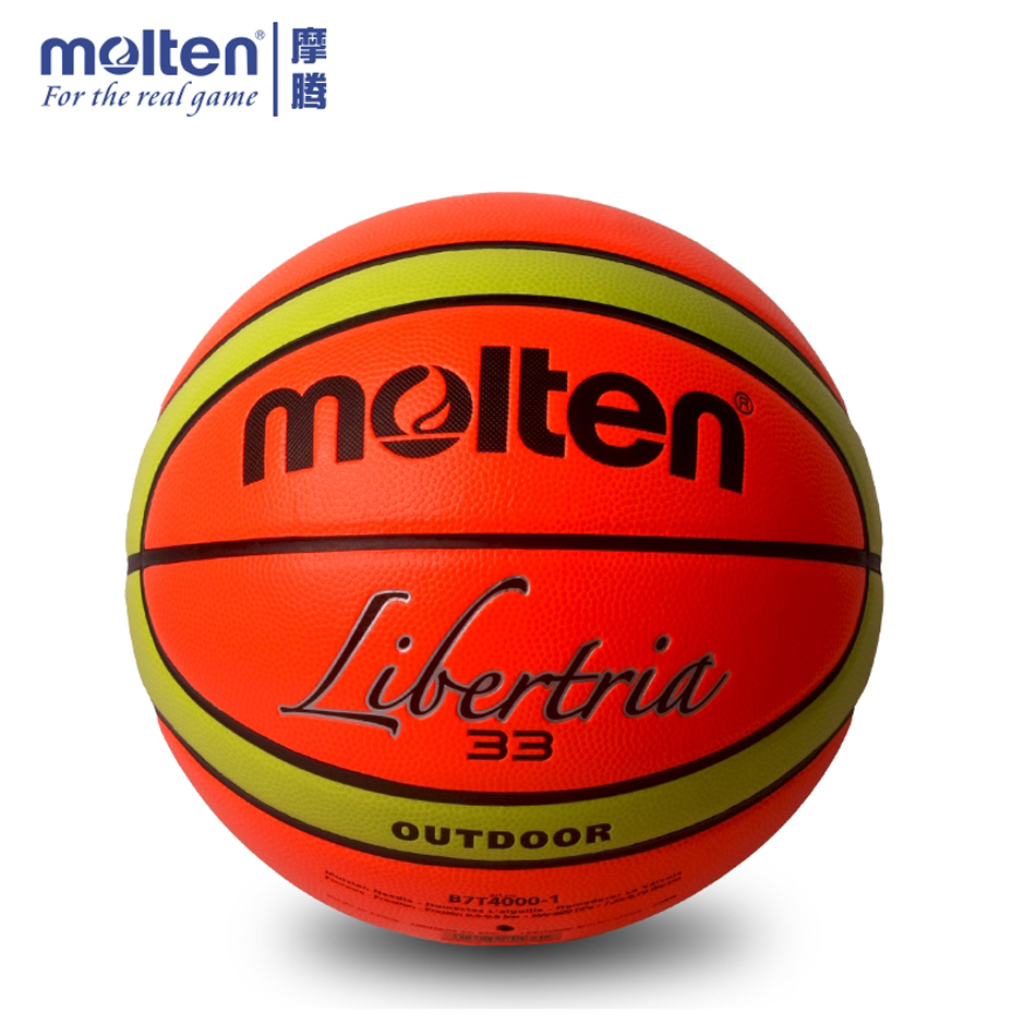 Professional Molten Basketball 33 Basketball Ball PU Material Official Size7 Basketball For Outdoor Indoor Sports Ballon(China (Mainland))