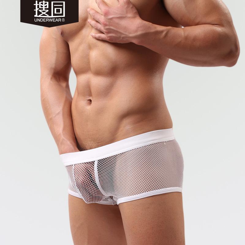 Men Sexy Lingerie 96