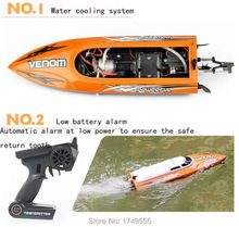 100% Brand New RC boats remote control boat with high speed super gift for Kids Toy Free Shipping 1pcs(China (Mainland))