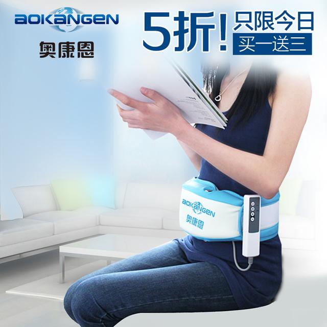weight loss belt machine