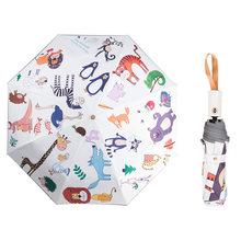 Мужской и женский Автоматический трехстворчатый Зонт мультфильм кошка солнце КИТ автомобиль зонт для животных TTK(China)
