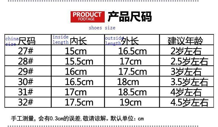 внутри длиной 15 см 15,5 см 16 см 16,5 см 17 17,5 см baby первого пешеходов мальчики девочек спортивная обувь дышащий анти скользкой прочный