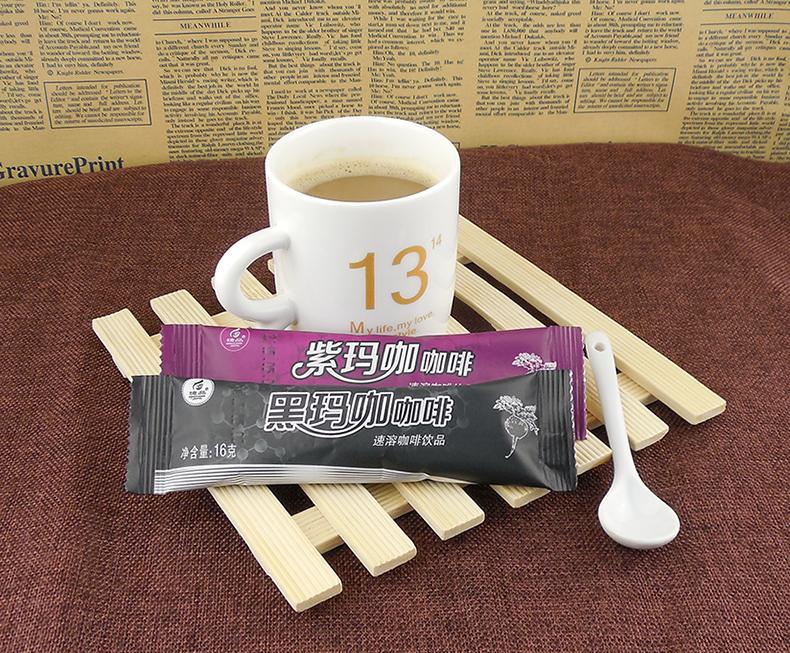 100 Pure Muira Puama extract ptychopetalum GMP KOSHER ISO manufacturer maca coffee