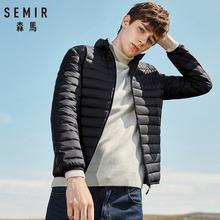 SEMIR 2018 пуховик мужской зимний Портативный Теплый 90% белый утиный пух с капюшоном мужская Куртка jaqueta masculino chaqueta hombre(China)