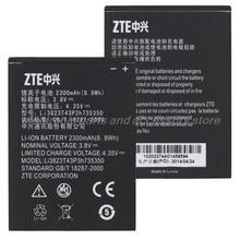 Li3823t43p3h735350 2300 мАч аккумулятор для ZTE Q802t Q801L Q801U N986 v975-мастер V976 N976 U988S