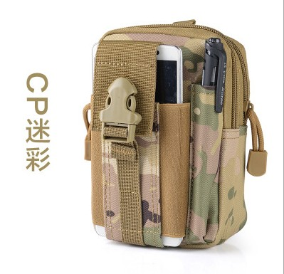 Sheng molle tactical military outdoor sports pockets M 5.5 / 6 inch waterproof bag phone running belt wear Bag - Dynamic World store