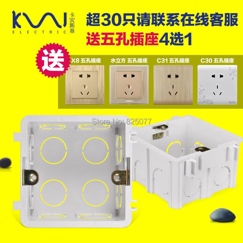 Compinsky switch socket bottom case 86 universal cassette strengthen type flame proof terminal box line box PVC line box KF82(China (Mainland))
