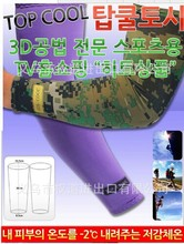 10 pairs cool ice silk Bicycle Sleeve Bike Arm Sleeves Sun UV Protection Riding outdoor sports Cover Cycling gloves 8 Colors(China (Mainland))