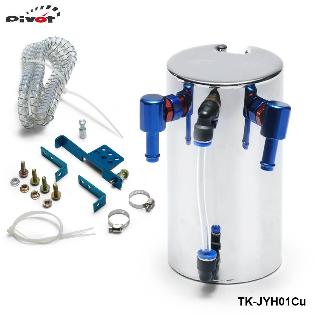 Pivot - JDM 600ml Universal Aluminum Alloy Reservoir Oil Catch Can Tank 600ML Silver TK-JYH01Cu(China (Mainland))