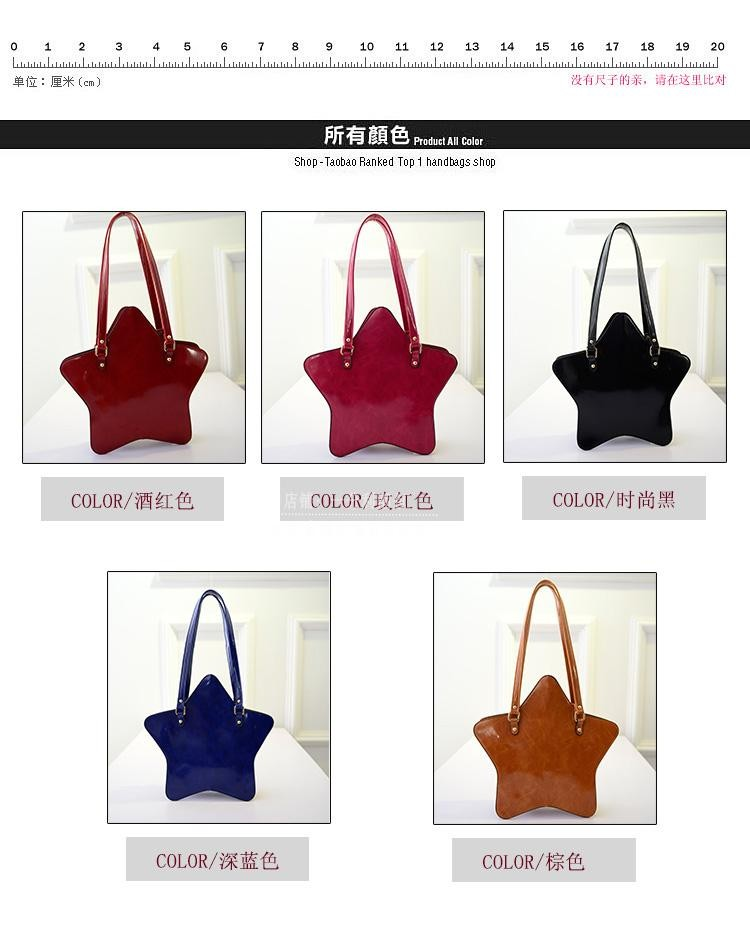 New Fashion 2016 Women Handbags Luxury PU Tote Shoulder Bag Ladies Star Shaped Famous Brand Handbag Women Candy Colors Bags