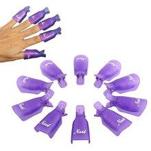 Buy 10pcs UV Nail Gel Polish Remover Nail Art Soaker Nail Degreaser Polish Wrap Tool Nails Remover Soak Cap Clip for $1.24 in AliExpress store