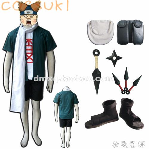 how to make choji costume