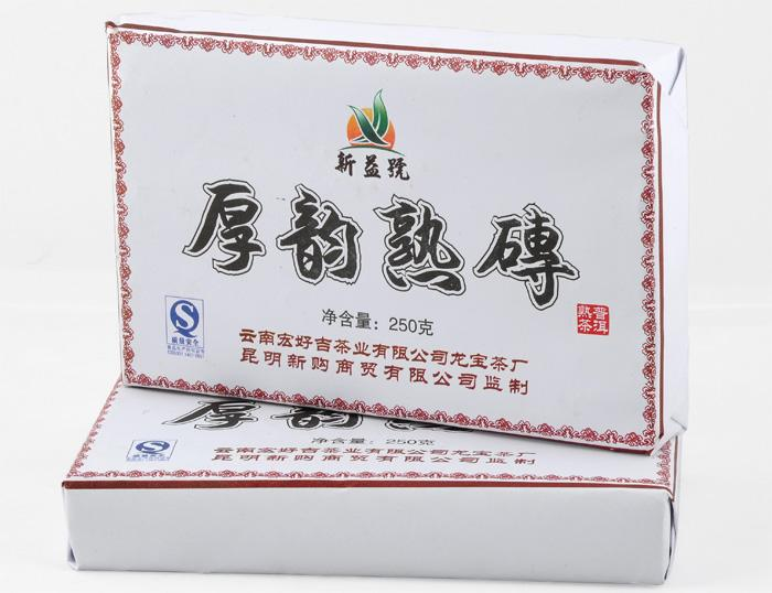 2009 Year 250g Chinese Yunnan Ripe Pu'er Tea Xinyi Famous Brand Cooked Puerh Tea perfumes and fragrances Wholesale Free Shipping(China (Mainland))