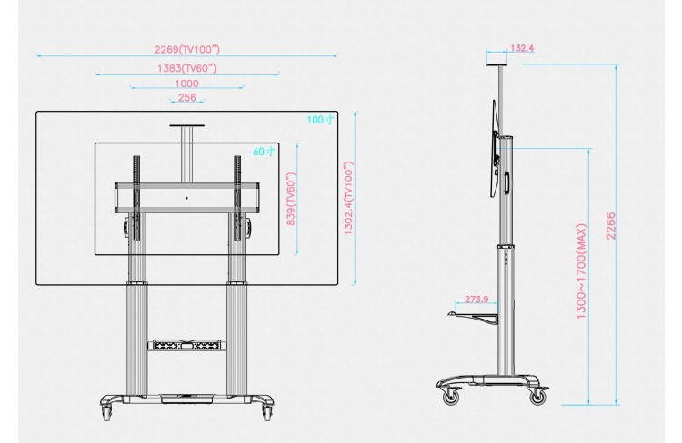 movable tv stand (6)