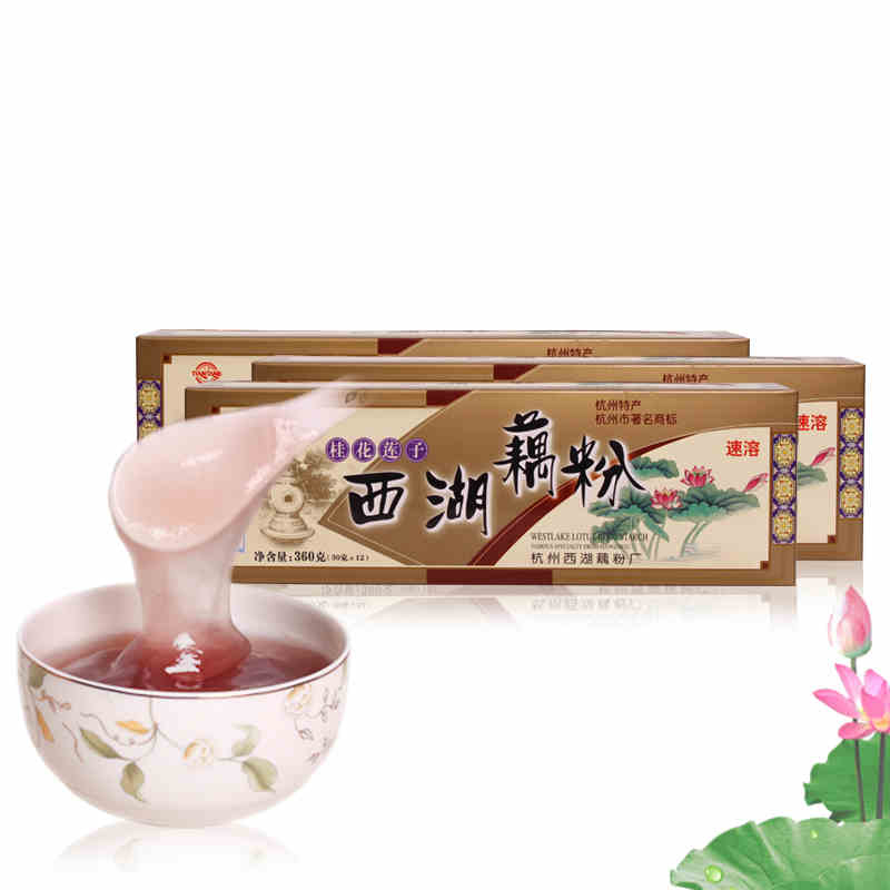 360g lotus root powder, instant lotus root starch sweet tasty authentic Chinese specialties, healthy green food, tea(China (Mainland))