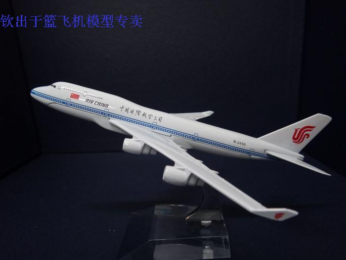 Hot! Air China Boeing B747-400 airplane model 16cm Simulation aircraft model Metal Air airlines plane model,Toy,Christmas gift(China (Mainland))