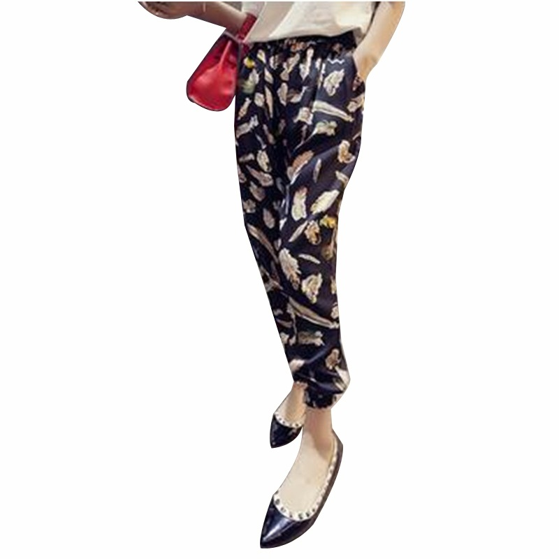 Elastic Waist Pocketed Women Summer Fashion Trousers 2016 New Ladies Casual Harem Pants Leopard Panelled Patterned Female Bottom(China (Mainland))
