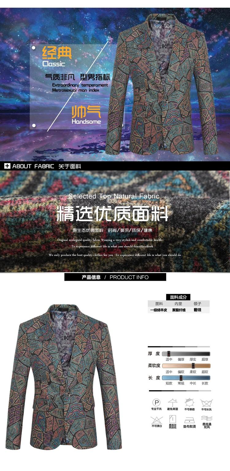 Высокое качество 2016 новый большой размер шерстяной костюм мужской мода печать тонкий спортсмен куртка пиджак мужчины M-5XL A15