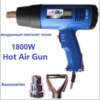 1800W electric hot air gun with digital LCD display with 2 nozzles 220V 110V industry heat warm air pistol blower soldering tool