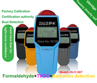 High Quality Formaldehyde Meter 24 Hours Formaldehyde Analyzers Home Use Time/Gas Analyzer