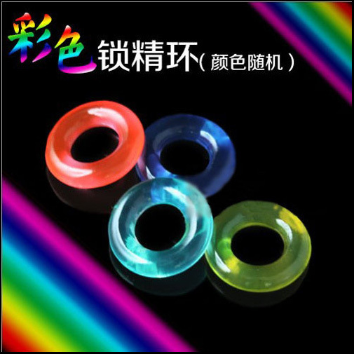FQ Male circumcision ring lock fine resistance complex color crystal transparent delay adult sex toys factory(China (Mainland))