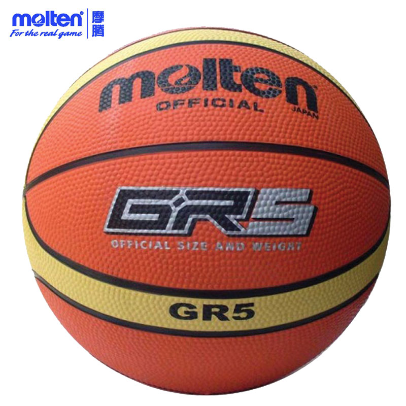 2016 Molten Children Basketball Ball GR5-LH High Quality PU Leather Outdoor Indoor Size 5 Basketball Ball Training Equipment(China (Mainland))