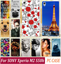 Buy 22 Style Colorful Butterfly King Dog Cat Cases Sony Xperia M2 S50h Dual D2302 D2305 D2303 D2306 Phone Case Back Cover Shell for $1.45 in AliExpress store