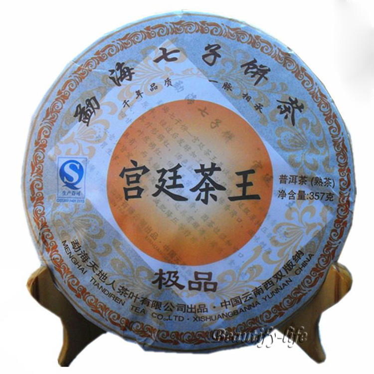 2011 Year Royal Puerh Tea,Ripe Puer, Puer,Good Qulaity, A2PC65,Free Shipping<br><br>Aliexpress
