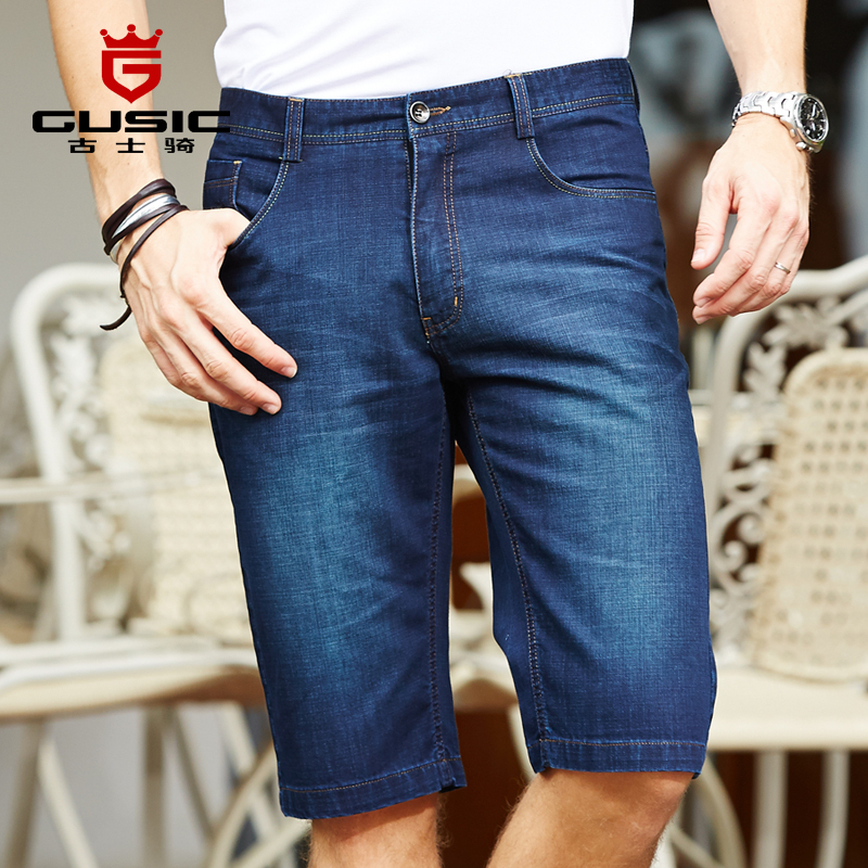 2015 Mens Fashion Big Size Jeans Pants Brand GUSIC Jeans Shorts Men Summer Plus Size (28-44) Denim Shorts Jeans Homme Slim 1288(China (Mainland))