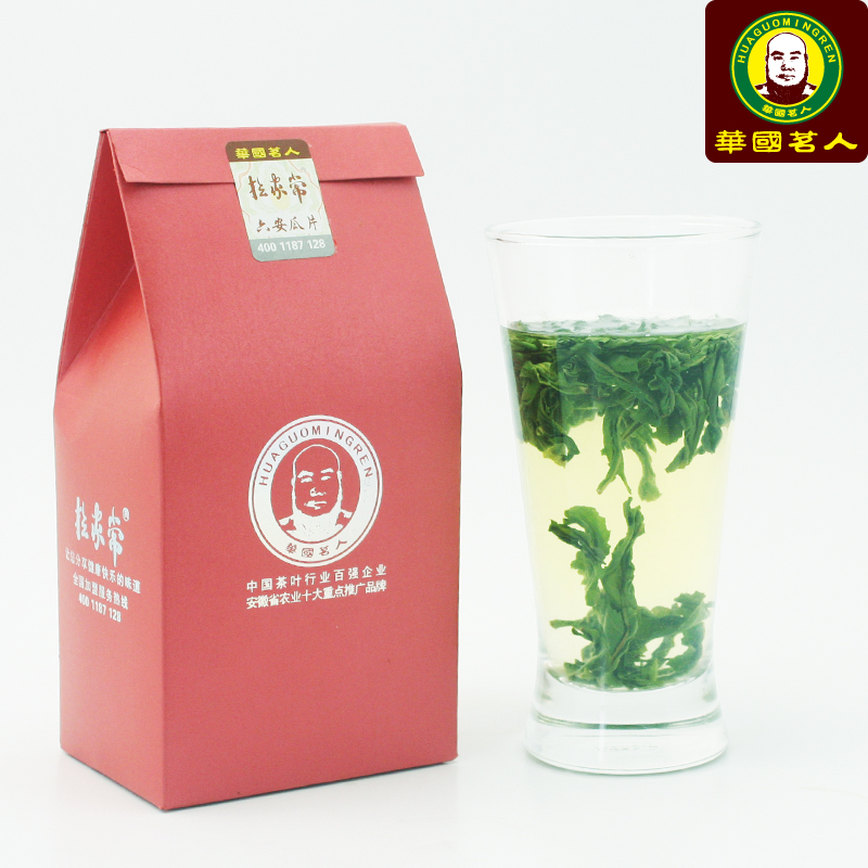 [GRANDNESS] 50g Chiese green tea liuan guapian tea Melon Seed Tea loose organic green food health care china liu an gua pian(China (Mainland))