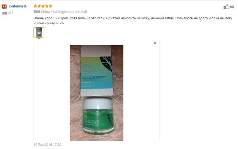 SOON Кожа PU является высокотехнологичным и высокосортным продуктом. Этот продукт имитирует строение кожи, для его изготовления применяется сверхтонкое волокно и высокосортный полиуретан , производится по новой технологии. Кожа с покрытием PU это внутренние втRE, крем для лица с гиалуроновой кислотой, лучший уход за кожей, увлажняющий, отбеливающий, омолаживающий, лечит прыщи, против морщин, подтягивающий, укрепляющий, 60 гр.