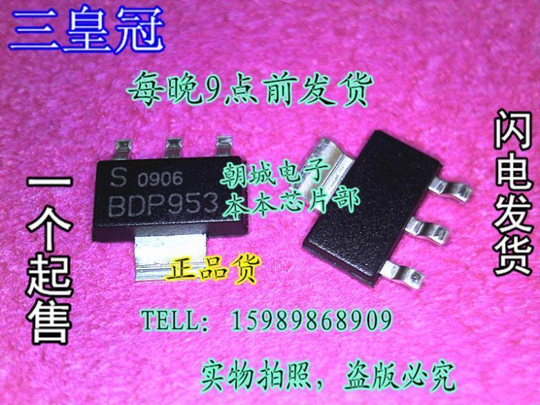 [Free shipping]Audio diode BDP953 SOT-223(China (Mainland))