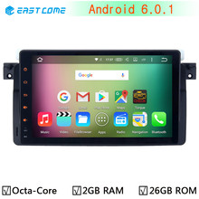 """Buy 9"""" 1024*6000 Octa Core 2GB RAM Android 6.0.1 Car DVD Player BMW 3 Series E46 M3 1998-2006 Rover 75 Radio Stereo GPS Navi for $308.55 in AliExpress store"""