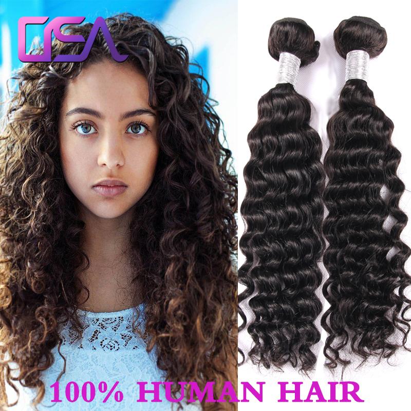 Good Cheap Curly Hair Weave 39